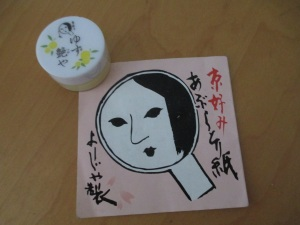 Yojiya oil blotting paper and lip balm